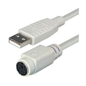 E-C149 CABLE ADAPTADOR USB MACHO A PS2 HEMBRA